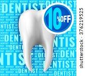 teeth illustration on text...   Shutterstock .eps vector #376219525