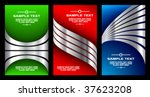 business card set 11 | Shutterstock .eps vector #37623208