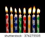 burning colorful candles on... | Shutterstock . vector #376275535