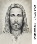 Pencils Drawing Of Jesus On...