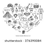 hand drawn doodle mexico set... | Shutterstock .eps vector #376390084