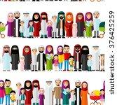 seamless background of arab... | Shutterstock .eps vector #376425259