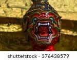 statue  | Shutterstock . vector #376438579