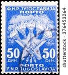 dzerzhinsk  russia   february... | Shutterstock . vector #376453264