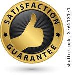 satisfaction guarantee golden... | Shutterstock .eps vector #376513171