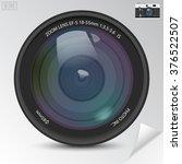 realistic camera photo lens... | Shutterstock .eps vector #376522507