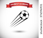 football icon vector  football...