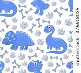 dinosaur rex vector seamless...   Shutterstock .eps vector #376618039