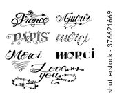 collection french words of hand ... | Shutterstock .eps vector #376621669