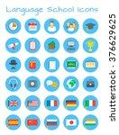 language courses flat vector... | Shutterstock .eps vector #376629625