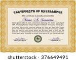 orange certificate template.... | Shutterstock .eps vector #376649491