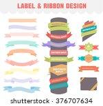label design | Shutterstock .eps vector #376707634