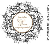 romantic invitation. wedding ... | Shutterstock . vector #376734049
