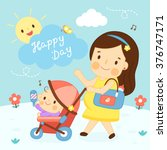 young mom and baby stroller | Shutterstock .eps vector #376747171