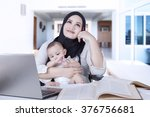 portrait of young mother... | Shutterstock . vector #376756681