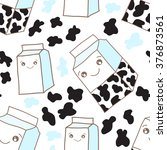 seamless pattern with cute... | Shutterstock . vector #376873561
