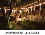 hotel recreation zone on bali... | Shutterstock . vector #37688665