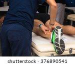 athlete's calf muscle... | Shutterstock . vector #376890541
