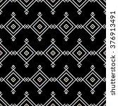 geometric ethnic pattern | Shutterstock .eps vector #376913491
