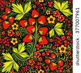 khokhloma seamless pattern  | Shutterstock .eps vector #377007961