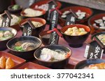 traditional food market in... | Shutterstock . vector #377042341
