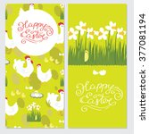 happy easter   greeting banners ... | Shutterstock .eps vector #377081194