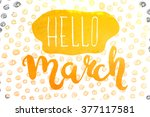 solar colorful watercolor... | Shutterstock .eps vector #377117581