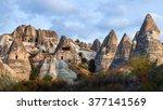 Panorama Of Unique Geological...