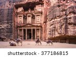 the treasury carved out of a...   Shutterstock . vector #377186815