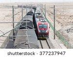 gansu  china   apr 13 2015 ...   Shutterstock . vector #377237947