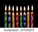 burning candles | Shutterstock . vector #377293975