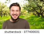 portrait of young angry man | Shutterstock . vector #377400031
