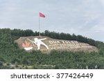 canakkale  turkey   february 11 ...   Shutterstock . vector #377426449