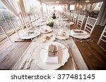 wedding table on fish eye. | Shutterstock . vector #377481145