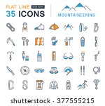 set vector line icons with open ... | Shutterstock .eps vector #377555215