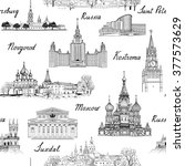 travel russia seamless engraved ... | Shutterstock .eps vector #377573629