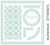 Vintage Frame Pattern Set 254...
