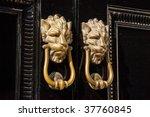 Twin Set Of Brass Lion Head...