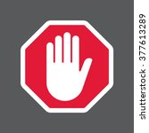 Hand Blocking Sign Stop .vecto...