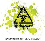 vector biohazard sign | Shutterstock .eps vector #37762609