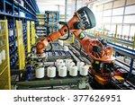 biella  italy   circa may 2014  ... | Shutterstock . vector #377626951