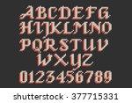 vintage knitted alphabet. set... | Shutterstock .eps vector #377715331
