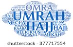 umrah info text  word cloud  ... | Shutterstock . vector #377717554