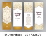 vector set of ornate vertical... | Shutterstock .eps vector #377733679