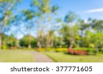 image of blur  walkway with... | Shutterstock . vector #377771605