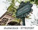 the eiffel tower in paris ... | Shutterstock . vector #377819287