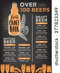 beer restaurant brochure vector ... | Shutterstock .eps vector #377823349