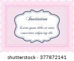 retro invitation. with quality... | Shutterstock .eps vector #377872141