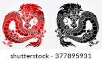 furious asian dragon black and... | Shutterstock .eps vector #377895931