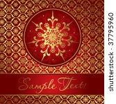 christmas | Shutterstock .eps vector #37795960